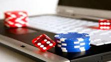 مجازات در یک قدمی قماربازان مجازی